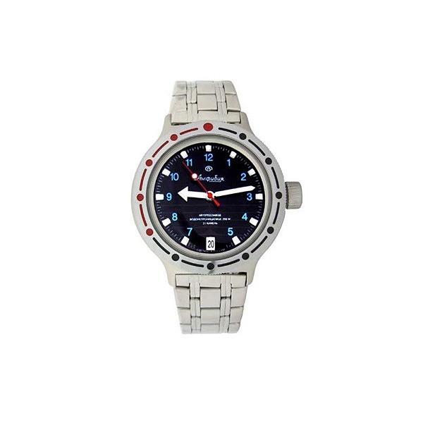 Vostok Amphibian Russian Military Diver's Automatic Men's Watch (420268)