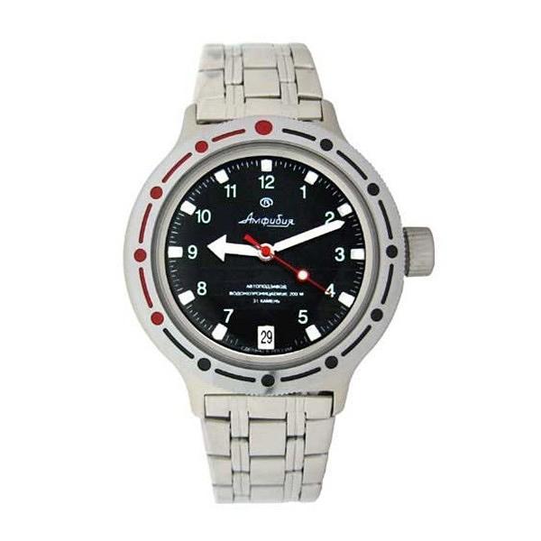 Vostok Amphibian Russian Military Diver's Automatic Men's Watch (420269)