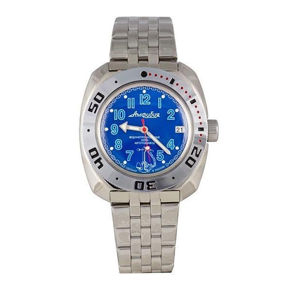 Vostok Amphibian Russian Military Diver's Automatic Men's Watch (710382)