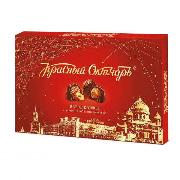 """Chocolate Candy Box """"Red October"""", 7.05 oz / 200 g"""