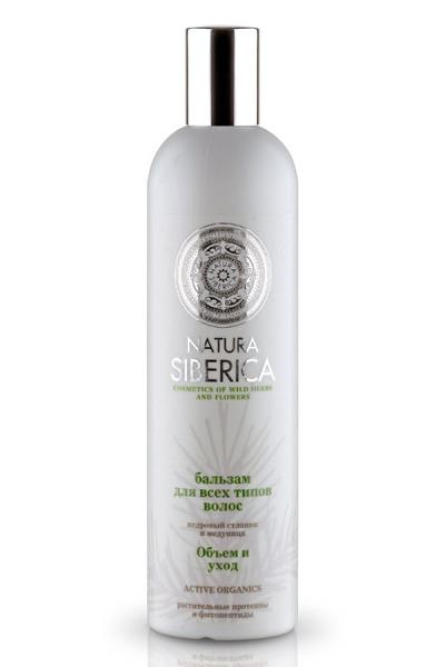 """ACTIVE ORGANICS Hair Balm """"Volume & Care"""" for All Hair Types with Arctic Pine and Lungwort, 13.52 oz/ 400 Ml"""