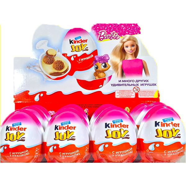 Kinder Surprise JOY Barbie 1psc