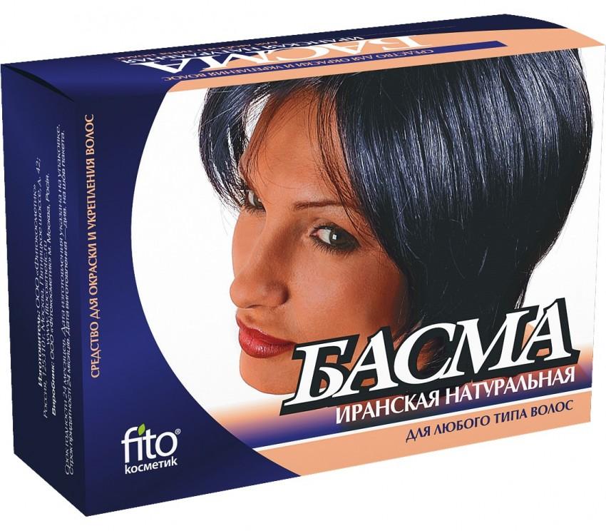 Basma Natural Iranian, Phytocosmetic, 125 g/ 0.28 lb