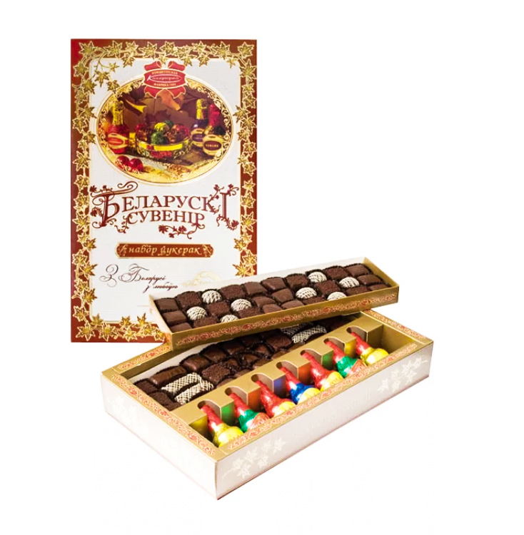 """Gift set of chocolate candy """"BELARUSIAN SOUVENIR"""", Kommunarka, 905 gr/ 2 lb"""