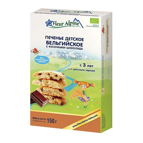 NEW Organic Baby biscuit BELGIAN WITH CHOCOLATE  from 3 years (Fleur Alpine)