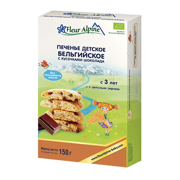 NEW Organic Baby Biscuits with Belgian Chocolate from 3 years (Fleur Alpine), 5.29 oz / 150 g