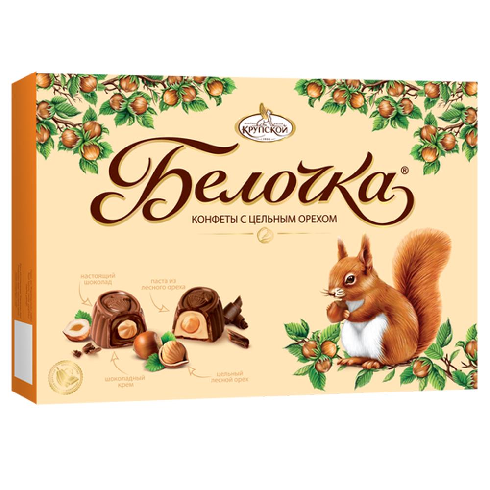 Chocolate Candies with Hazelnuts, Belochka, KF Krupskaya, 160g/ 0.35lb