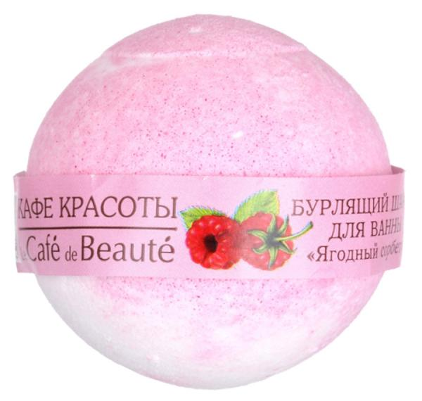 "Bubble Bath Bomb ""Berry Sorbet"", 4.23 oz/120 g"