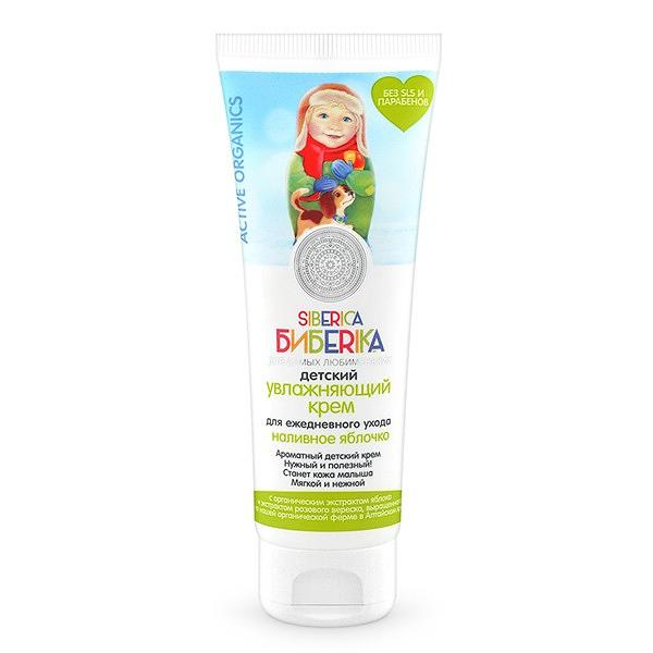 "Natura Siberica Children Regenerating Cream ""Sibiryachok-zdorovyachok"", 2.54 oz/ 75 ml"