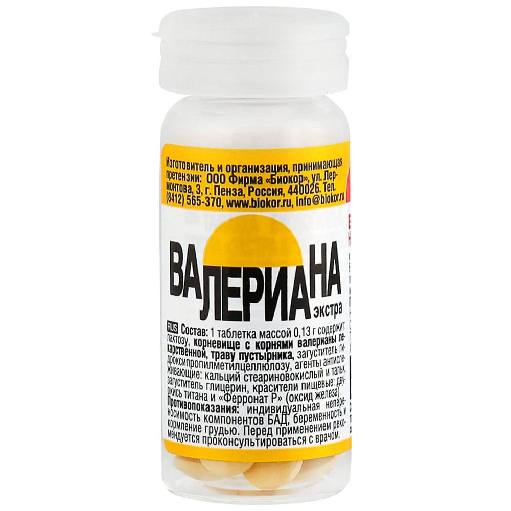 Valerian Extra, 130 mg, Biocor, 50 tab