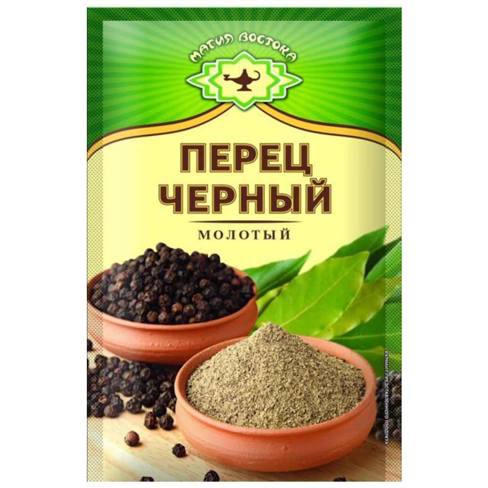 Ground Black Pepper, 0.03 lb/10g