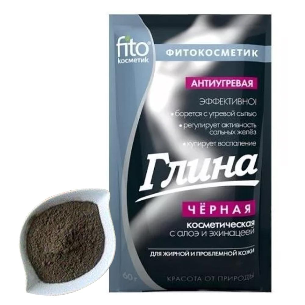 Black Cosmetic Anti-Acne Clay, Phyto Cosmetics, 60 g/ 0.13 lb