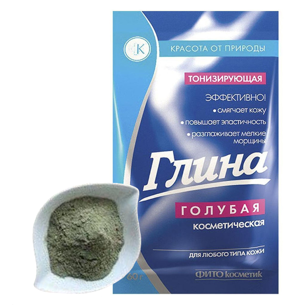 Blue Cosmetic Toning Clay, Phyto Cosmetics, 60 g/ 0.13 lb