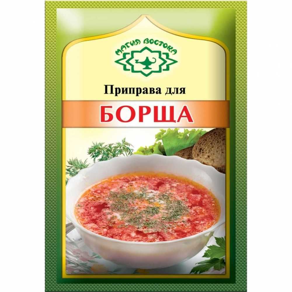 Borscht Seasoning, 0.53 oz / 15 g