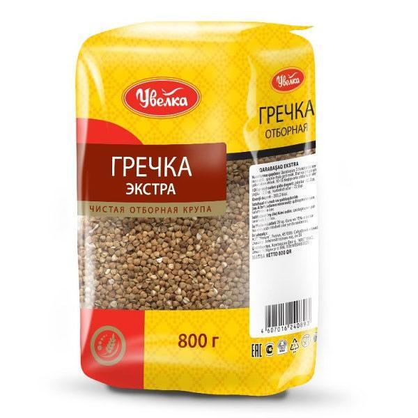 Buckwheat Groats Extra, 1.76 lb/ 800 g (Uvelka)