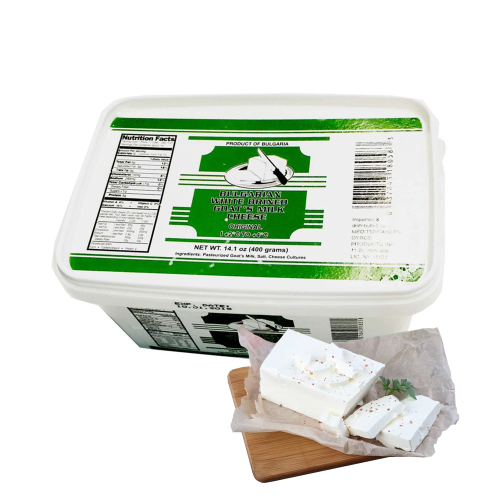 Bulgarian White Cheese, 2 lb / 0.9 kg