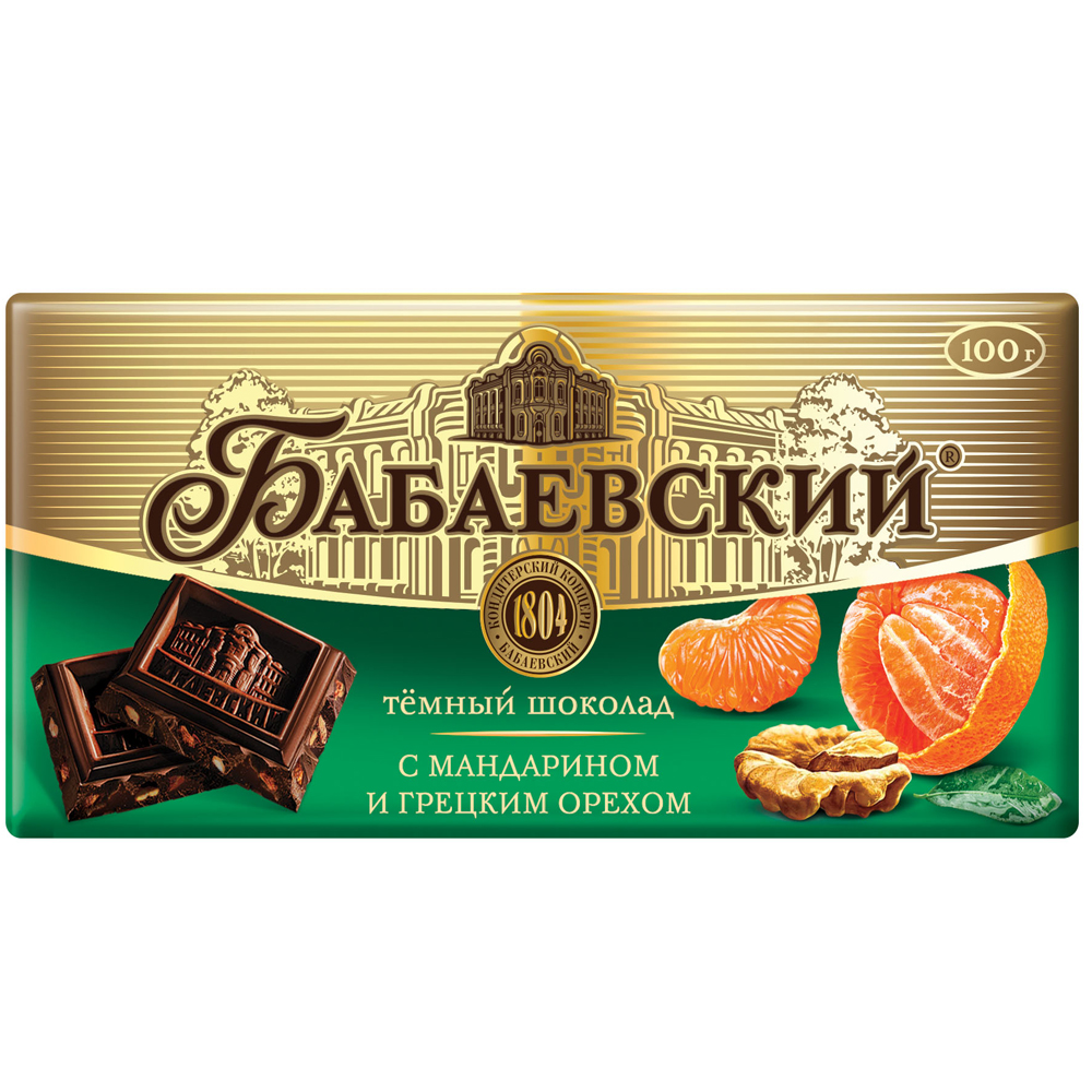 Dark Chocolate with Tangerine and Walnut, Babaevsky, 100g/ 0.22lb