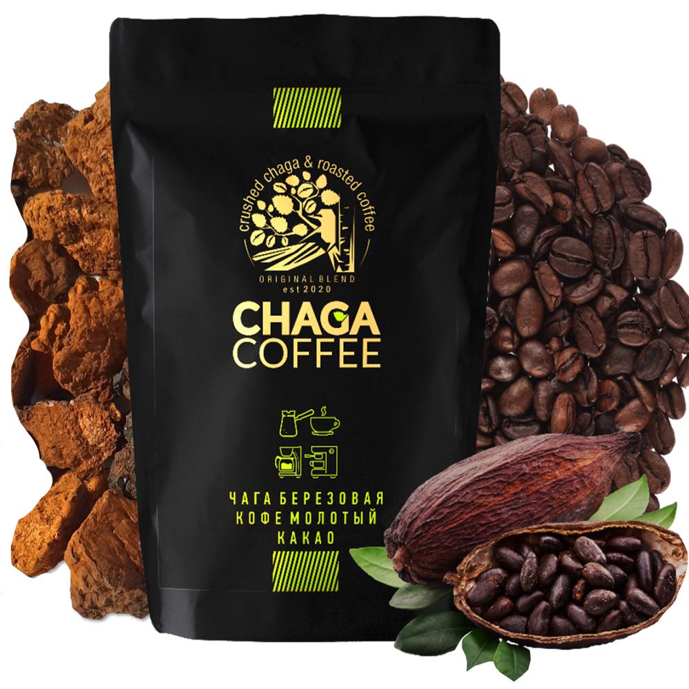 Ground Chaga, Coffee and Cocoa, ChagaCoffee, 75 g