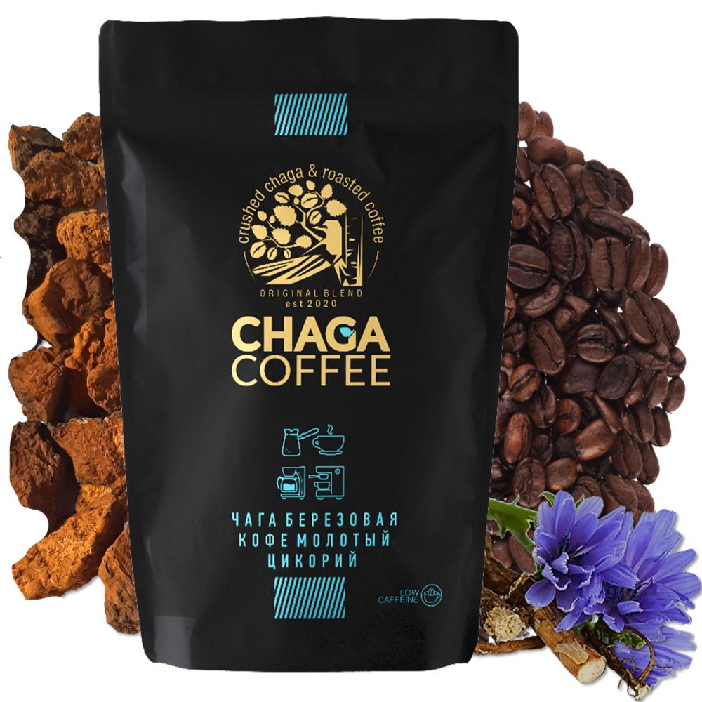 Ground Chaga, Coffee and Chicory, ChagaCoffee, 75 g