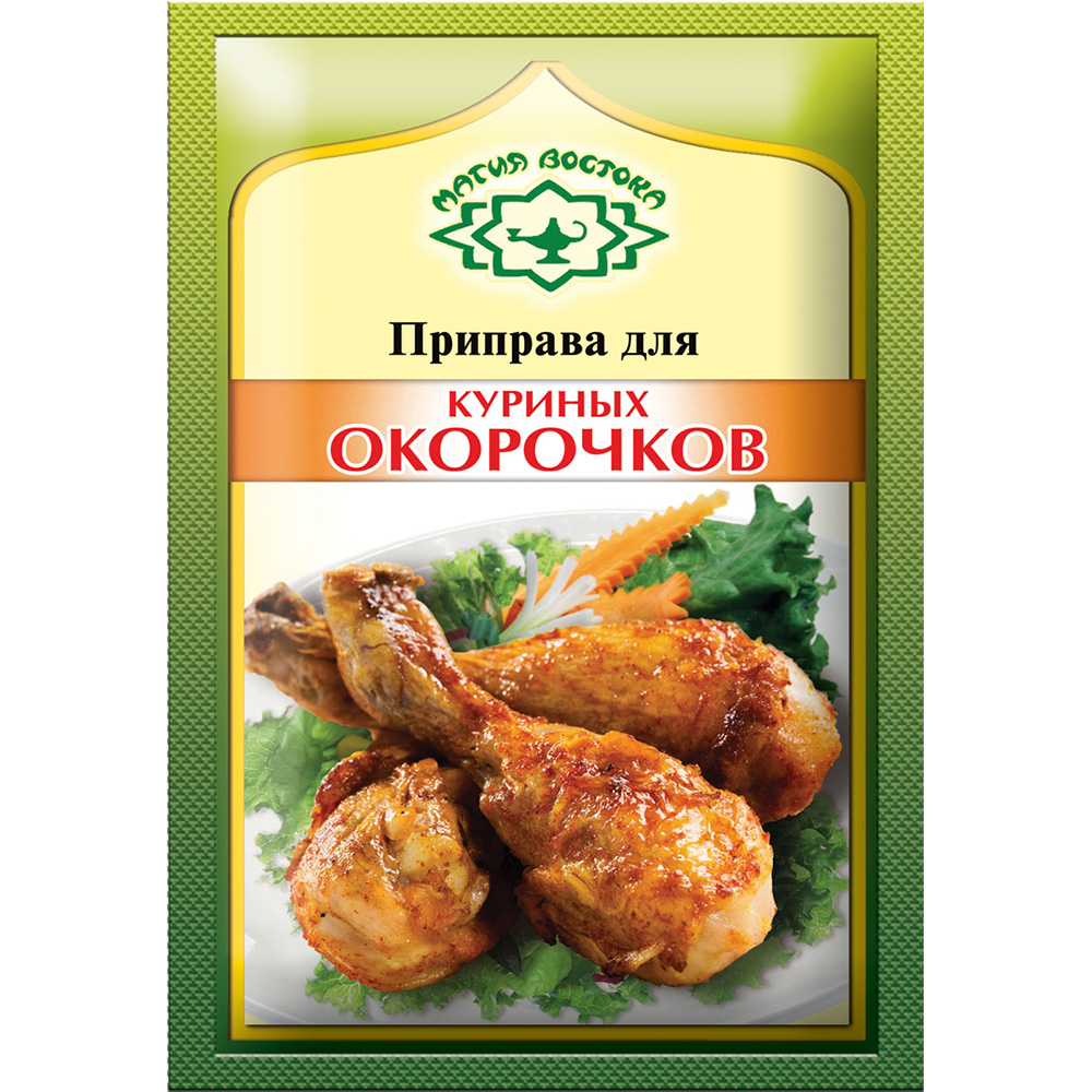 Chicken Legs Seasoning, 0.53 oz / 15 g