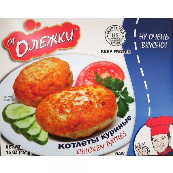 Chicken Cutlets/Patties, 1 lb / 454 g
