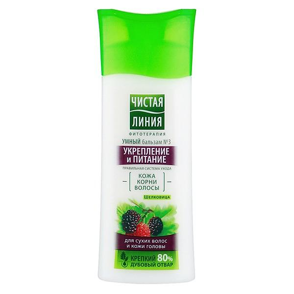 Hair Balm Nourishing Smart with Mulberry Extract, 8.45 oz / 250 ml