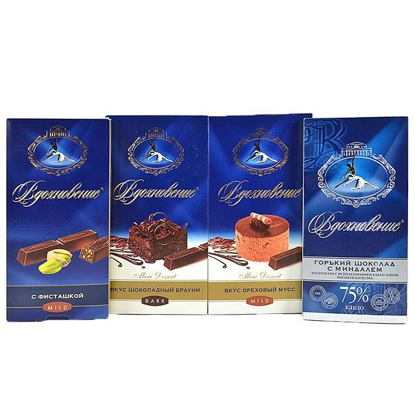 Set of Chocolate Bars Inspiration, 4 bars