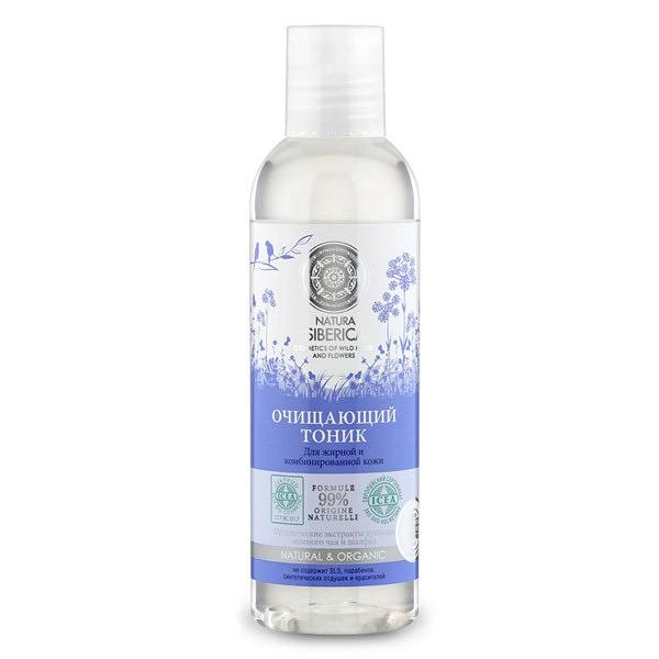 "NATURAL & ORGANIC Cleansing Face Tonic ""Anti-Age"" for Oily and Combination Skin, 5.07 oz/ 150 Ml"