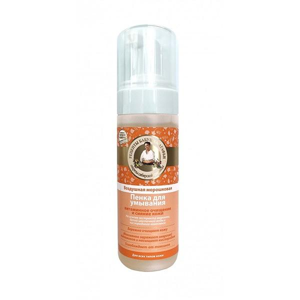 Light Facial Foaming Cleanser with Cloudberry, 5.3 oz/ 150 ml