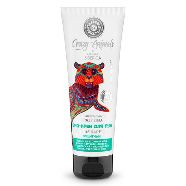 """Bio-Cream """"Warm Mittens' hands protective, compact-travel size 30 ml"""