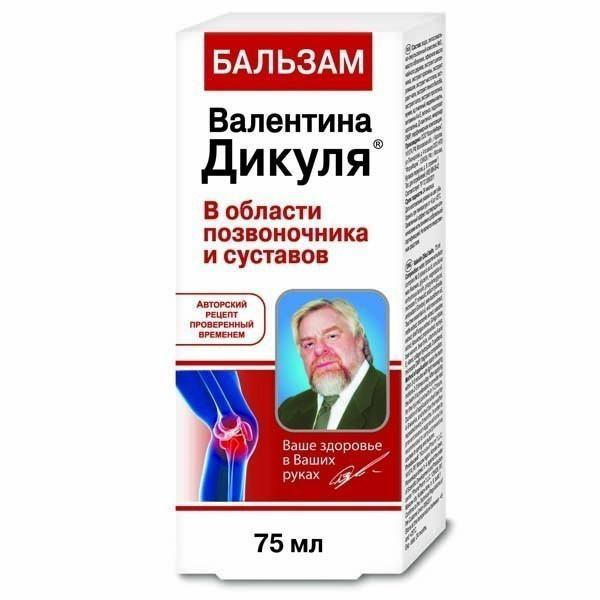 Valentin Dikul Cream Balm for Arthritis, 2.53 oz/ 75 Ml