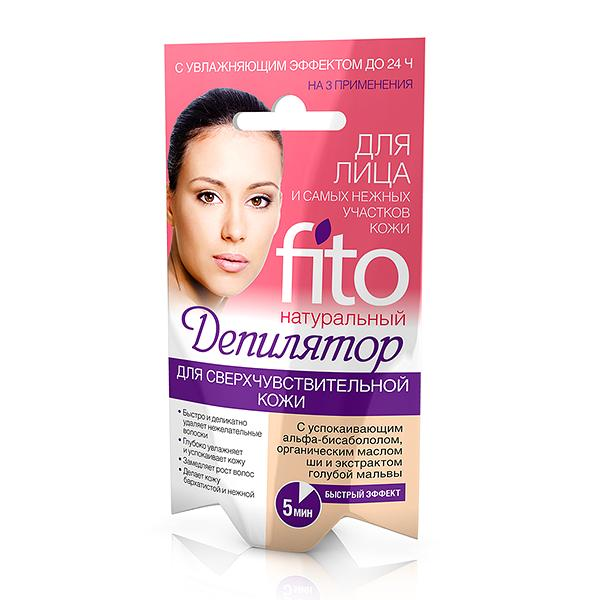 Facial Hair Remover Fito Cream for Sensitive Skin, 3 x 0.16 oz / 5 ml