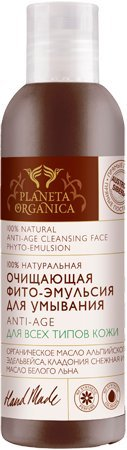 100% Natural Anti Age Cleansing Face Phyto Emulsion, 6.76 oz/ 200 Ml