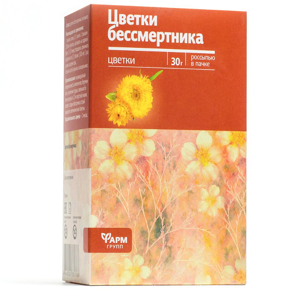 Everlasting Flower, 1.06 oz/ 30 g