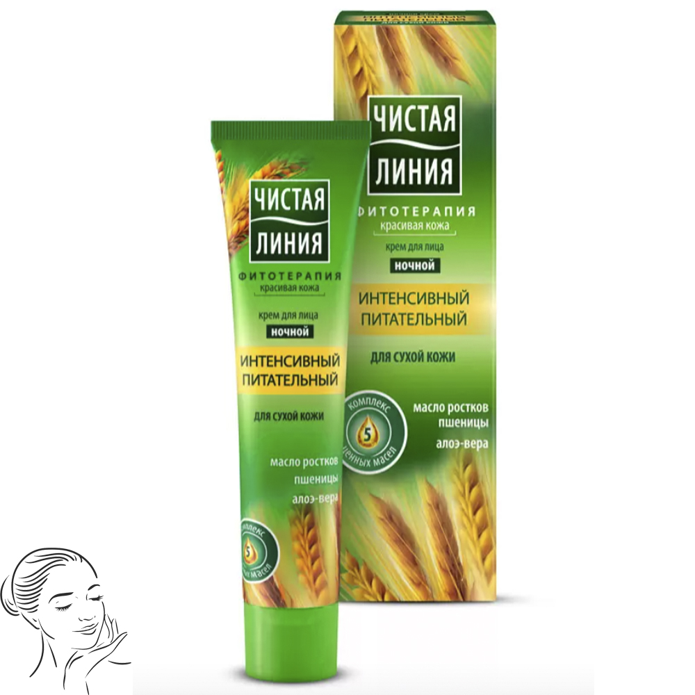 Nourishing Cream with Aloe Vera for Dry Skin, Pure Line, 40 ml