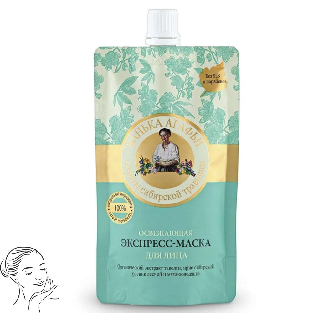 100% Natural Refreshing Express Facial Mask, Grandma Agafya's Recipes, 3.38 oz/ 100 Ml