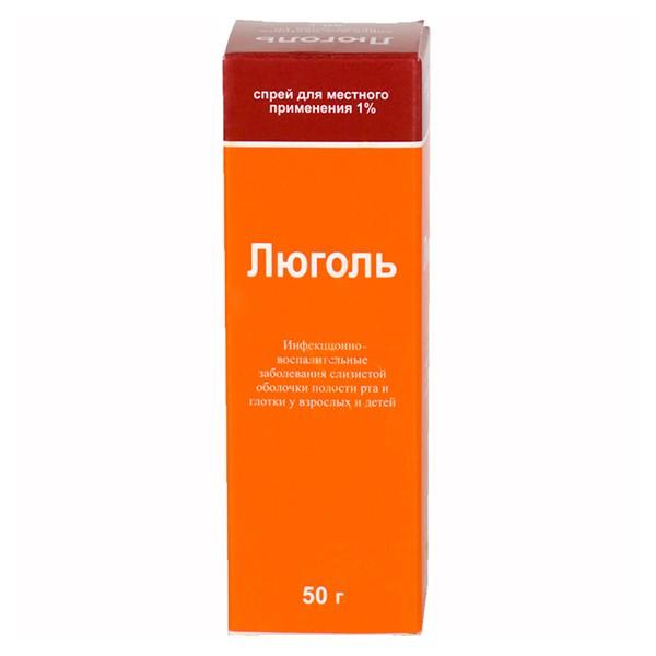 Lugol Solution with Glycerin (Spray), 1.77 oz / 50 g