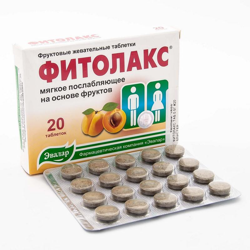 Phytolax, 20 Tabs
