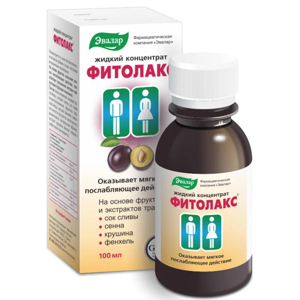 Phytolax Concentrate, Evalar, 100 ml / 3.38 oz