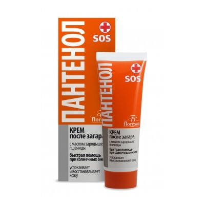Sun Protection Cream 'Panthenol SOS' 2.54 oz./75ml (Floresan)