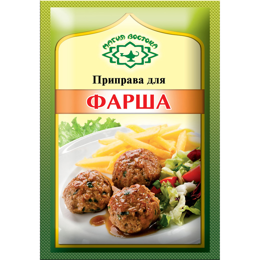 Seasoning for Ground Meat, 0.53 oz / 15 g