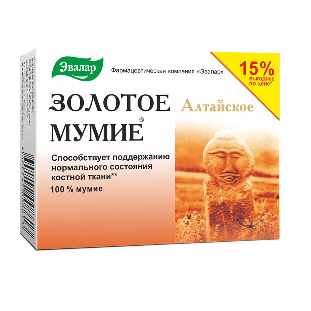 Gold Altay Mummyo, 60Tab (Evalar)