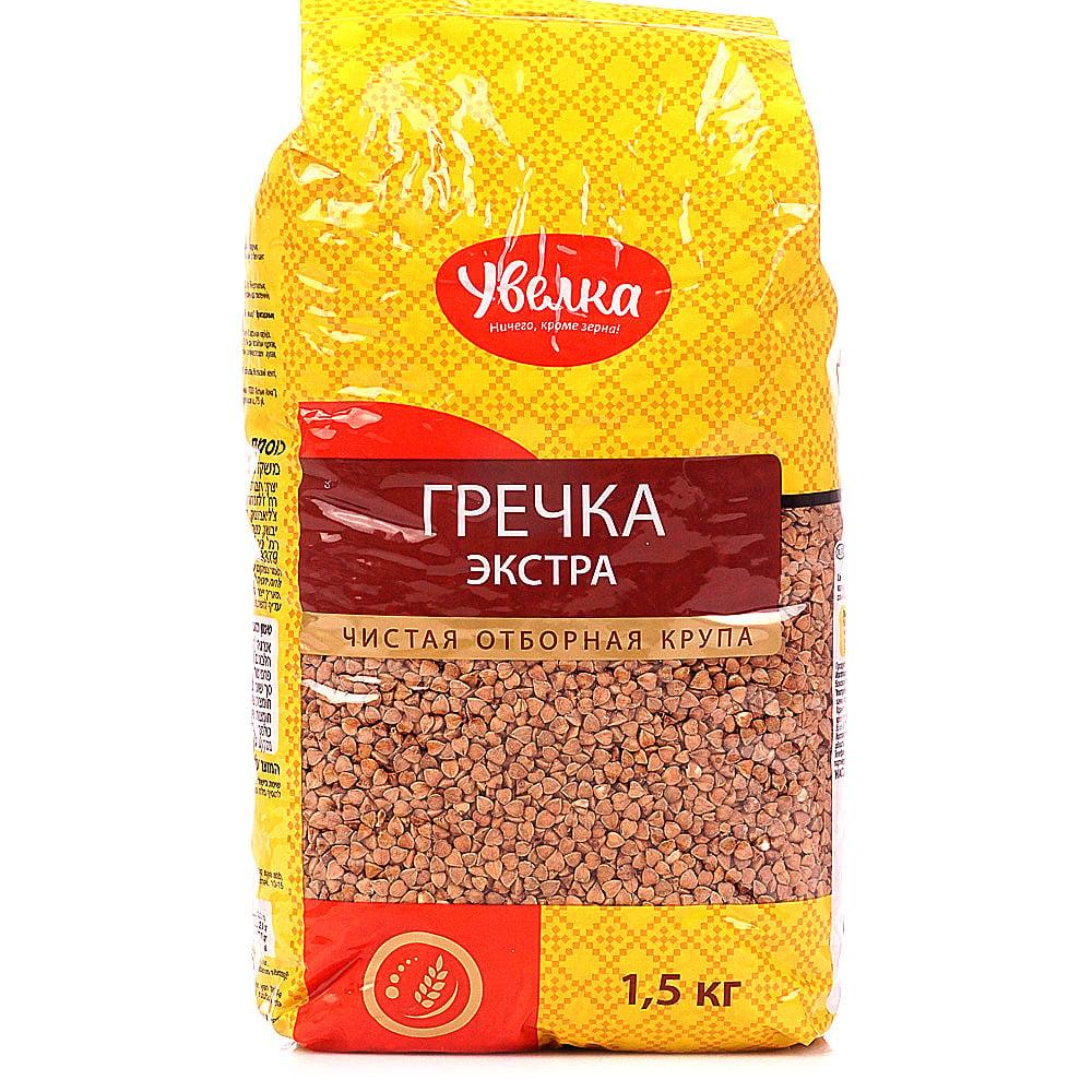 Buckwheat Groats Extra, 3.33 lb/ 1500 g (Uvelka)