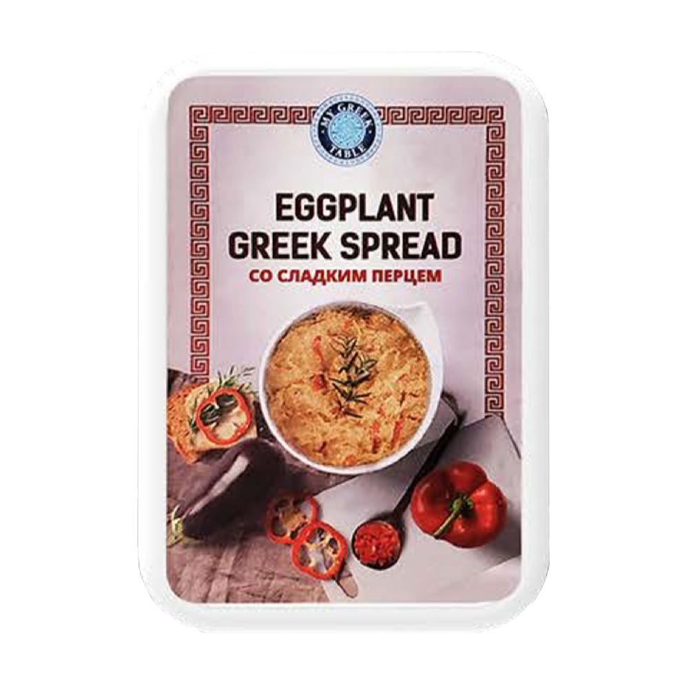 Eggplant Greek Style Spread with bell pepper, 0.55 lb