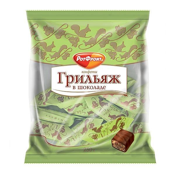 Roasted Nut Candy