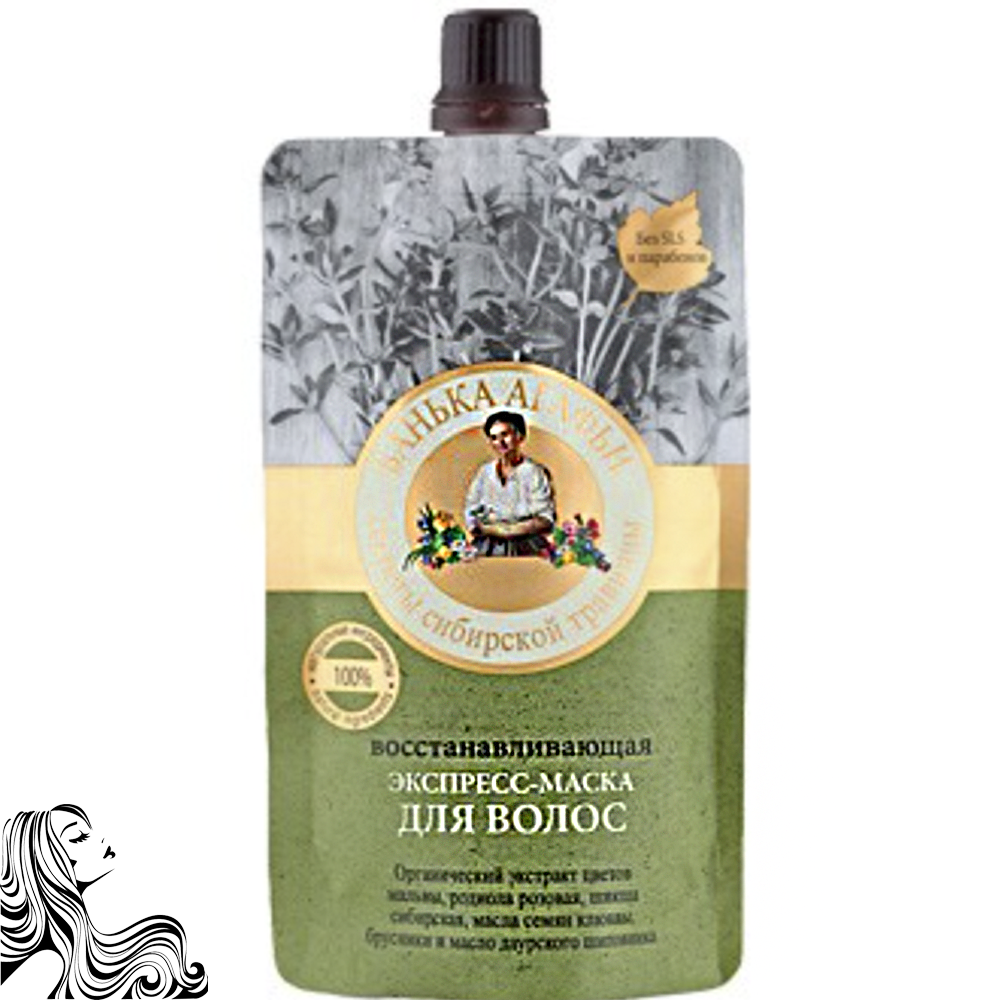 Hair Mask 100% Natural Restoring Express, Grandma Agafya's Recipes, 3.38 oz/ 100 Ml
