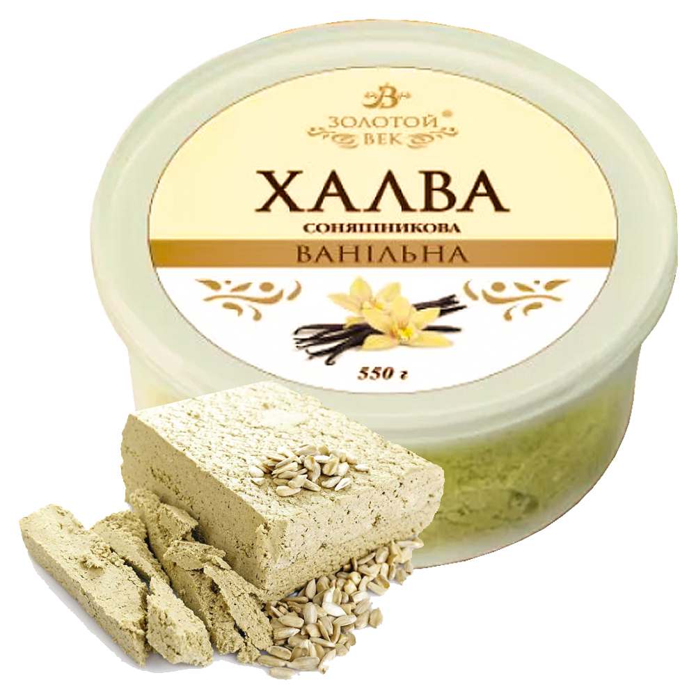 Sunflower Seed Vanilla Halva (Plastic Box), Zolotoy Vek, 550g/ 1.21 lb
