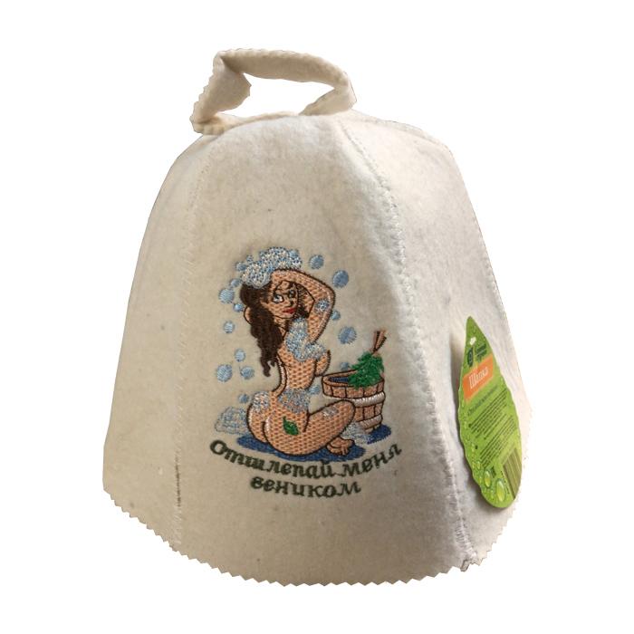 Russian Banya and Sauna Hat