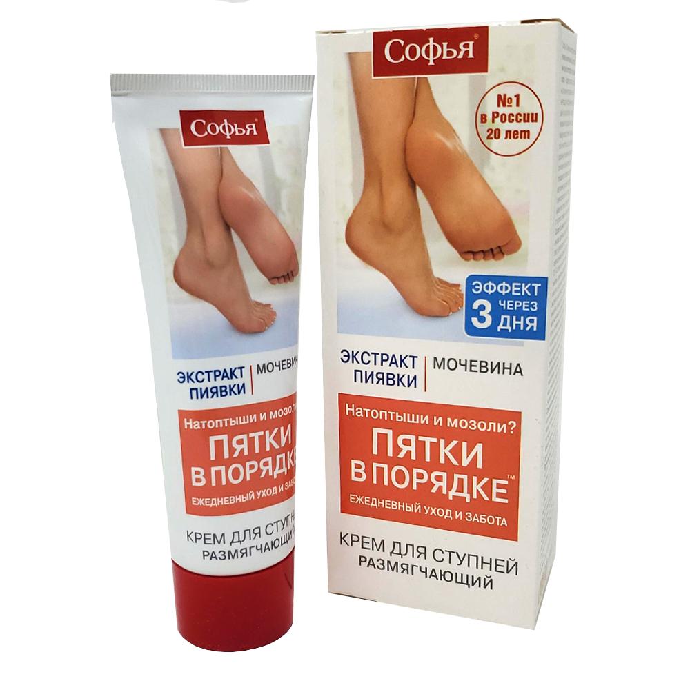 Leech & Urea Extract Foot Cream