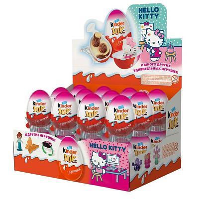 Kinder JOY Hello Kitty 1psc